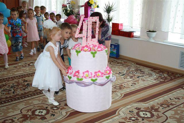 Биробиджанский 44-й детский сад празднует юбилей