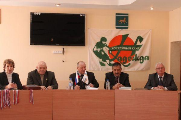 Торжественная церемония награждения биробиджанского хоккейного клуба «Надежда»