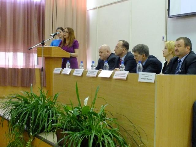 В ЕАО открылась молодежная научная конференция
