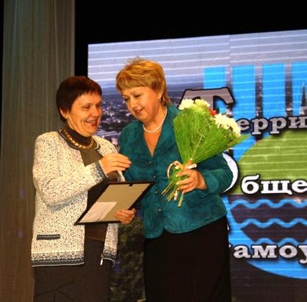 Общественники Биробиджана получили награды Собрания