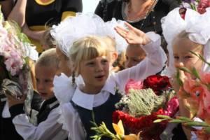 01.09.2012 г. День знаний в школе № 4 п. Хинганск