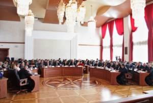 30.09.2016 г. Первое заседание Законодательного Собрания ЕАО VI созыва