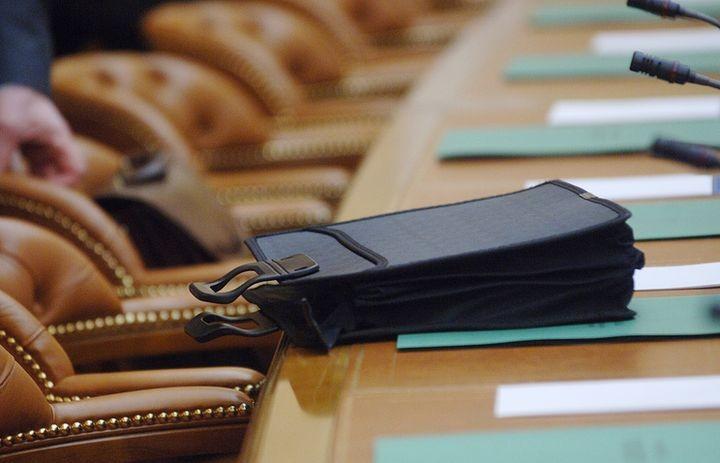 Создается реестр утративших доверие чиновников