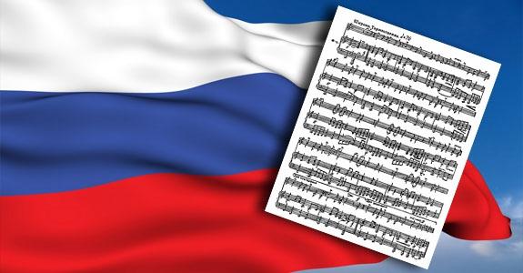 Гимн России может зазвучать на каждом заседании парламента