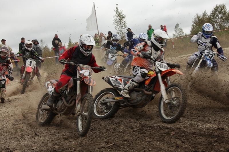 В ЕАО состоялись соревнования по мотокроссу