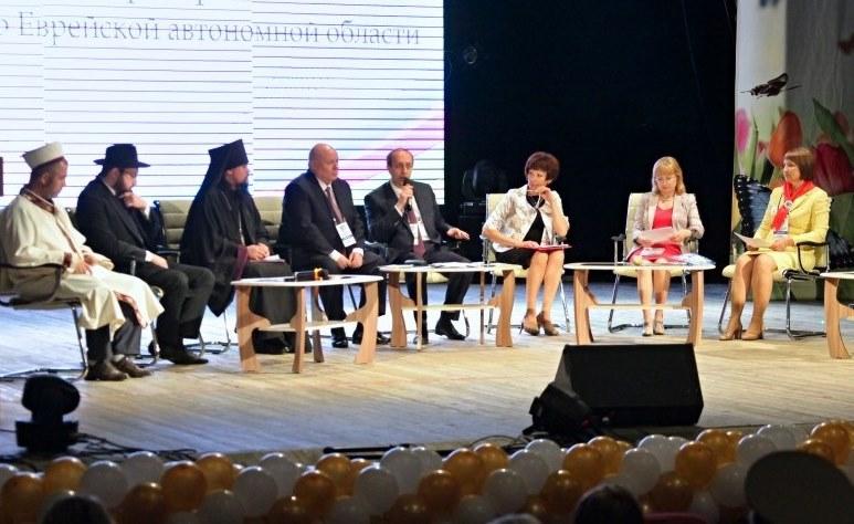 А. Тихомиров: Принцип адресности должен стать главным в законах ЕАО