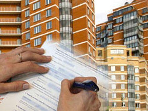 По-новому платить налог на имущество физлиц предлагается с 2017 года