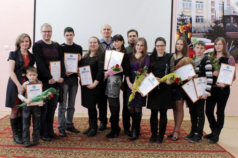 Награждены победители фотоконкурса «Моя область»