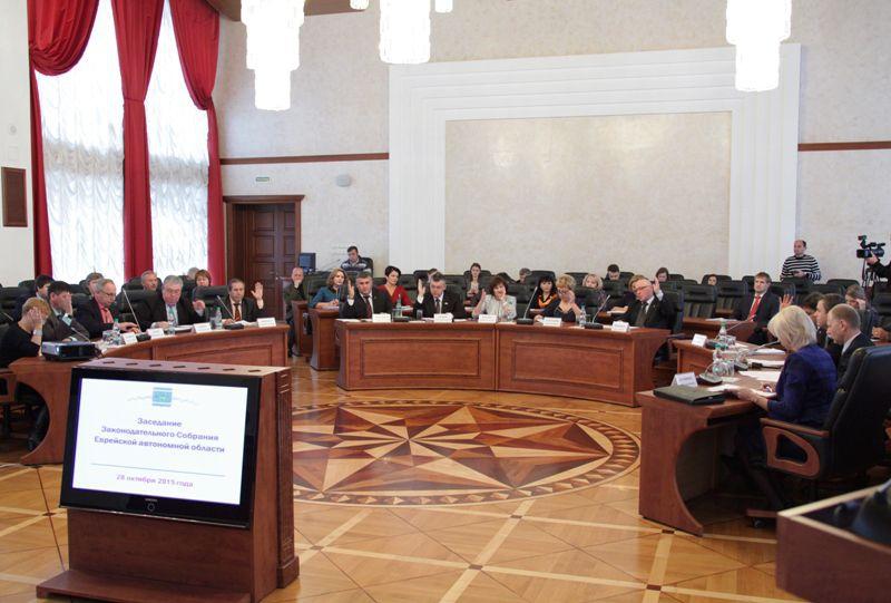 Состоялось заседание областного парламента