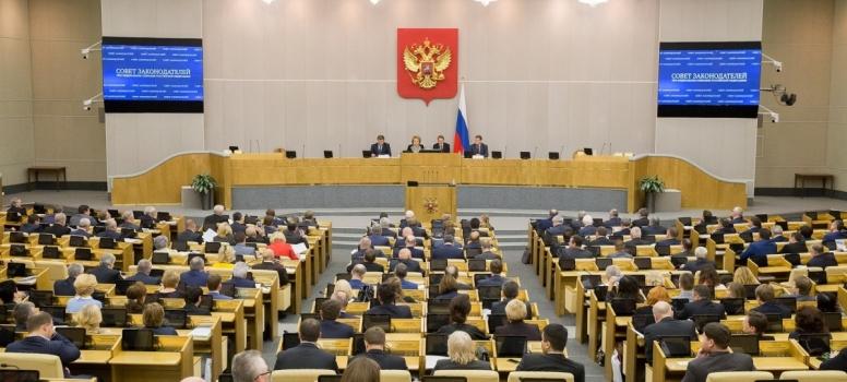 А. Тихомиров принял участие в работе Совета законодателей РФ