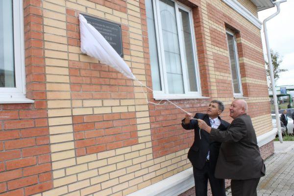 Памятные доски Почетным гражданам ЕАО заменят на новые
