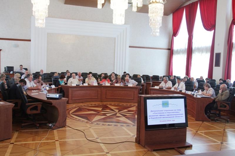 Приняты рекомендации по итогам депутатских слушаний