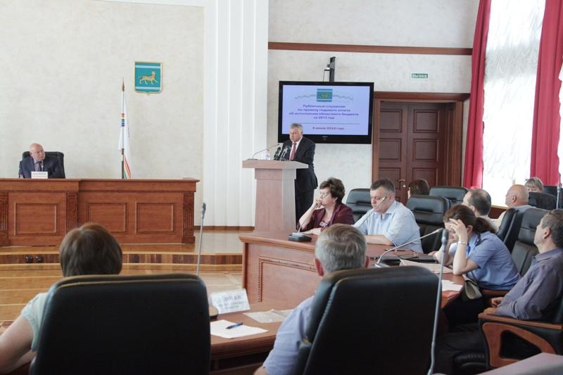 Заслушан отчет об исполнении областного бюджета