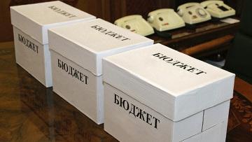 В парламент ЕАО внесен проект областного бюджета на 2017 год