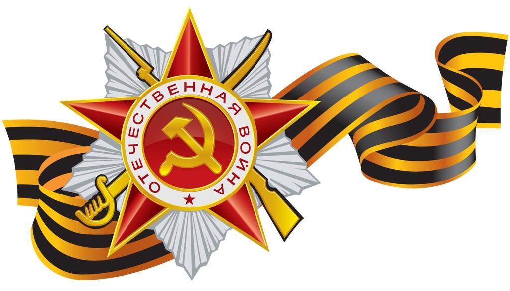 В ЕАО стартовала акция «Георгиевская лента»