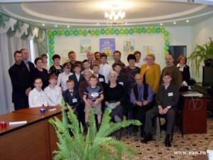 А.Ф.Тихомиров с преподавателями и юными поэтами детского дома 1 во время презентации книги Мои первые стихи