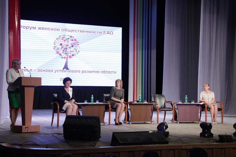 В ЕАО учреждена ассоциация женской общественности ЕАО