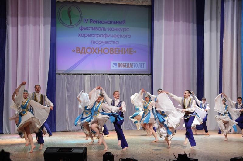 Депутаты поздравили участников фестиваля «Вдохновение»