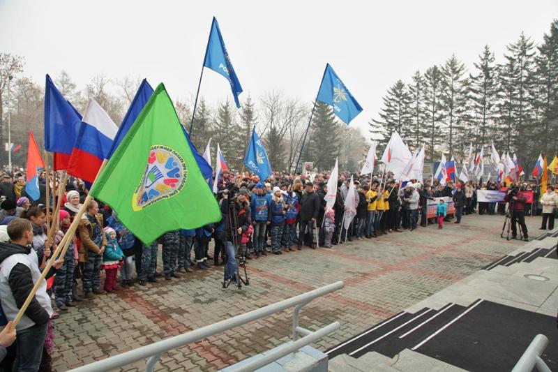 Состоялся митинг «В единстве наша сила!»