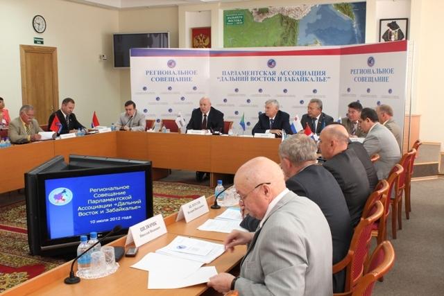 Открылось совещание Парламентской Ассоциации «ДВ и Забайкалье»