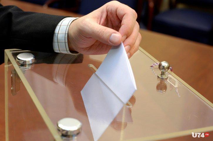 Принят закон о выборах губернатора