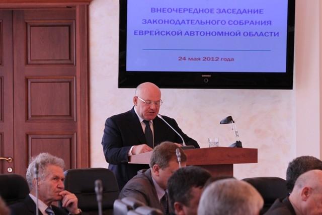 Губернатор ЕАО отчитался перед депутатами  о работе правительства