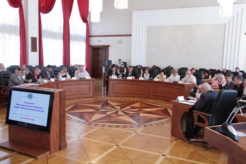 В ЕАО установят порядок реализации гражданами законодательной инициативы