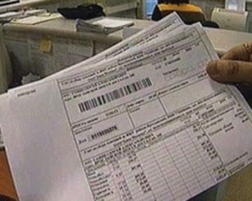 Жители ЕАО получат компенсацию на оплату электроэнергии