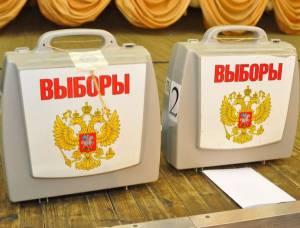 Уточнен закон о муниципальных выборах