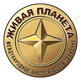 В России дан старт Году экологии