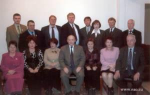 Депутаты Законодательного Собрания ЕАО третьего созыва