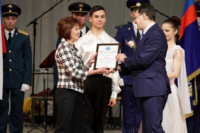 Ветераны прокуратуры получили награды парламента ЕАО
