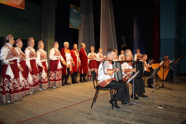 Народный хор русской песни отпраздновал 55-летие