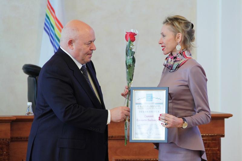 Журналисты получили награды областного парламента
