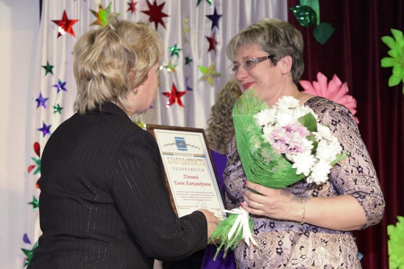 Работники центра «Ступени» получили награды Собрания