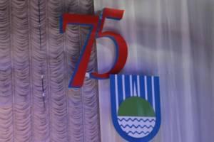 Биробиджану_75 (1)