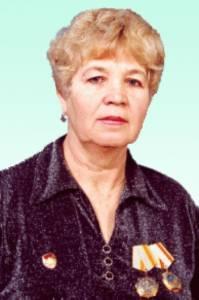Матисова Валентина Дмитриевна