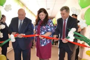 Открытие нового детского сада в поселке Николаевка Смидовичского района