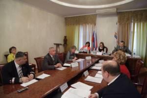 Заседание комитета по бюджету