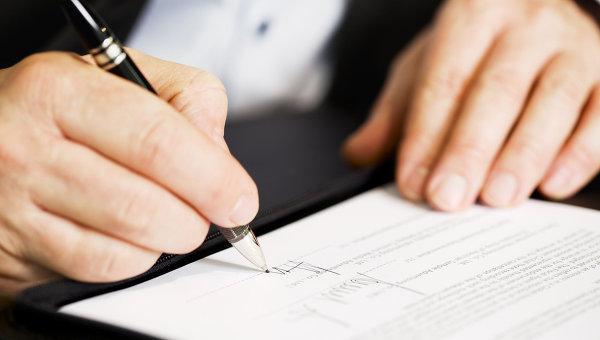 Для внесения законопроекта в парламент ЕАО гражданам может хватить 200 подписей