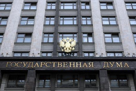 А. Тихомиров будет участвовать в парламентских слушаниях Госдумы