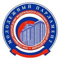 Молодежь ЕАО примет участие во всероссийском конкурсе медиапроектов