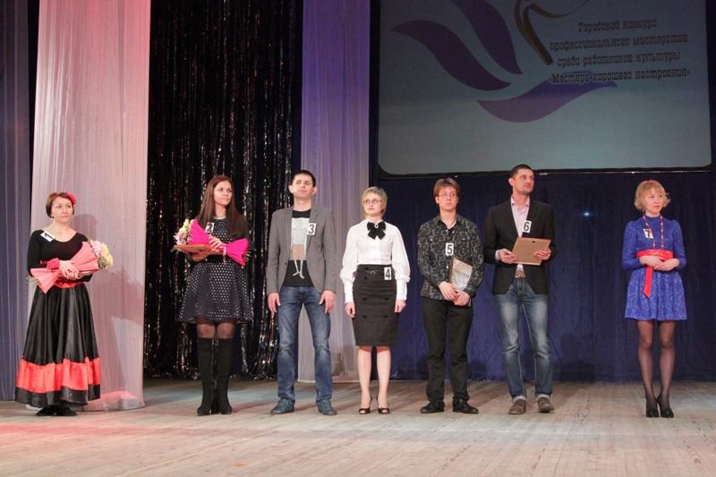 Завершился конкурс профмастерства среди культработников