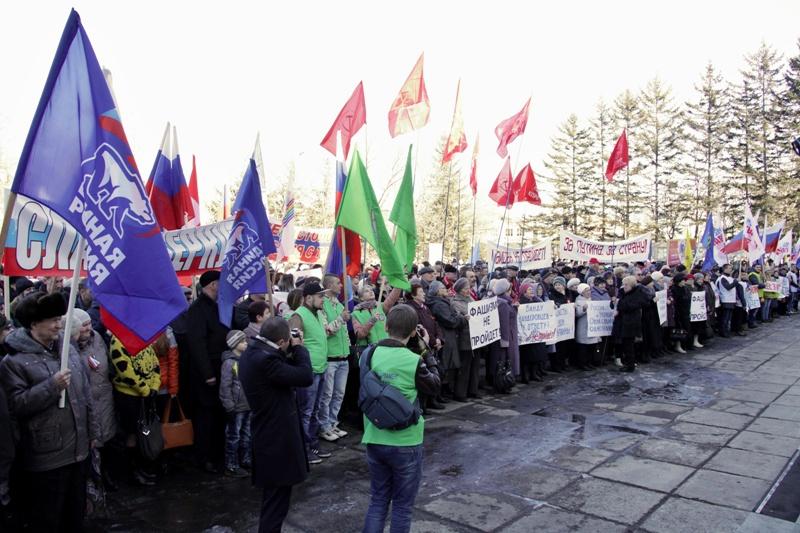 В ЕАО прошел митинг в поддержку населения Крыма