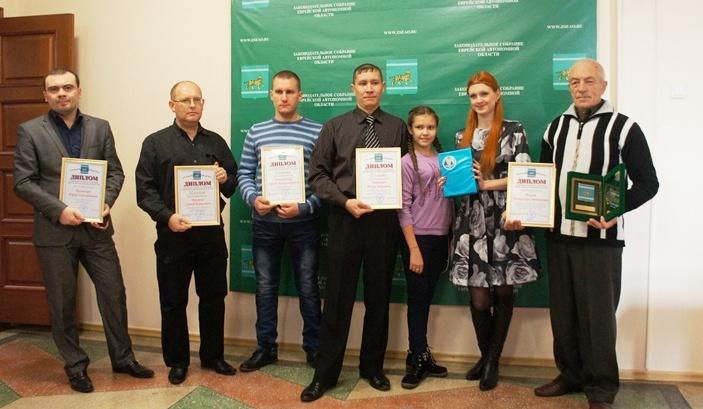 Награждены победители фотоконкурса