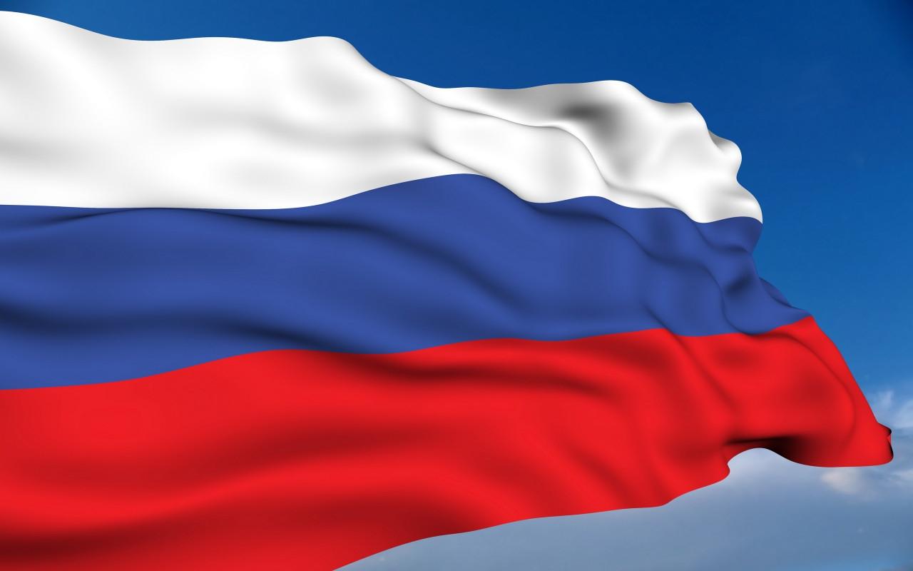В области отмечают День флага России