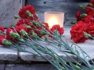 В ЕАО отмечают день памяти воинов-интернационалистов