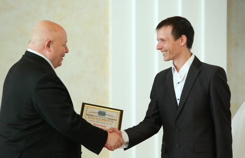 Лучшим культработникам и творческим коллективам вручены награды