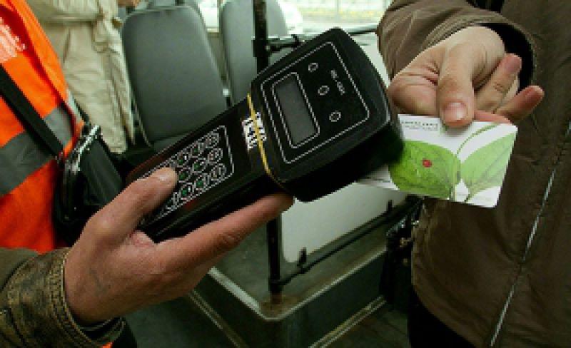 Готовятся изменения в закон о льготном проезде
