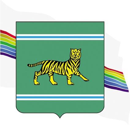 Сегодня – День герба и флага ЕАО